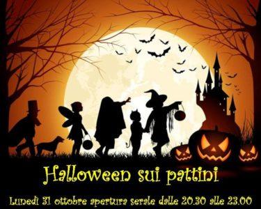 Halloween_2016_sito