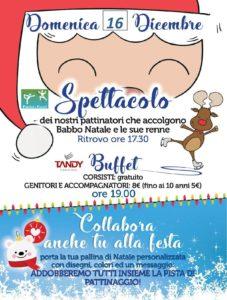locandina-festa-natale-2018
